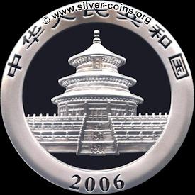 2006 panda coin obverse