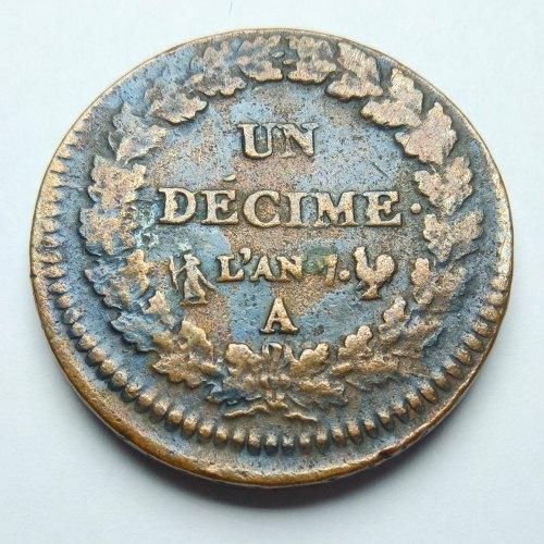 French Republic Off-center strike error coin - Reverse