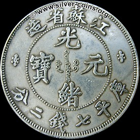 chinese dragon counterfeit reverse
