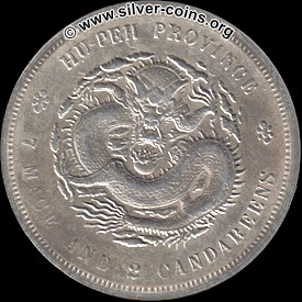 chinese silver dragon dollar coin