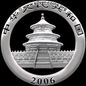 fake 2006 panda coin