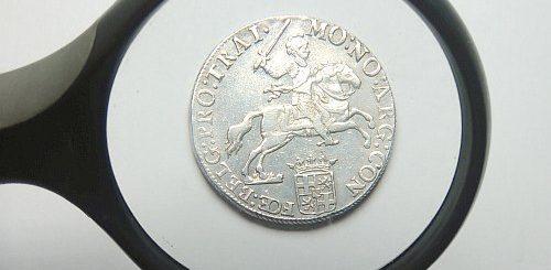 An old Dutch silver coin
